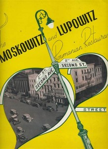 moskowitz-lupowitz-2