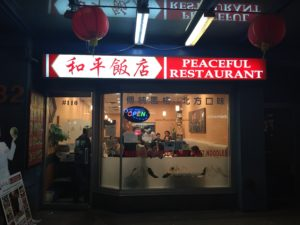 peaceful-restaurant-serves-the-best-noodles-in-vancouver